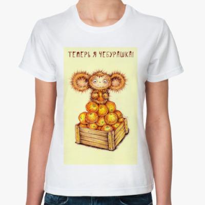 Классическая футболка Чебурашка