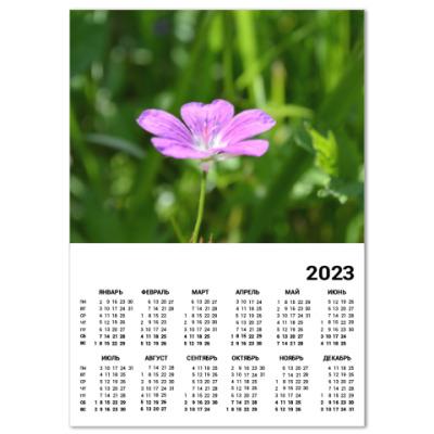 Календарь Цветок
