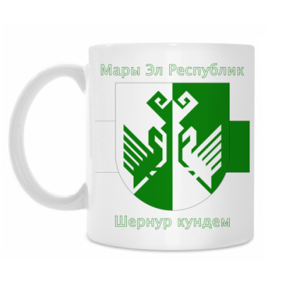 Кружка Сернурский район