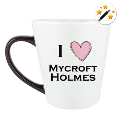 Кружка-хамелеон I love Mycroft Holmes