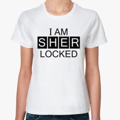 Классическая футболка  I am sherlocked