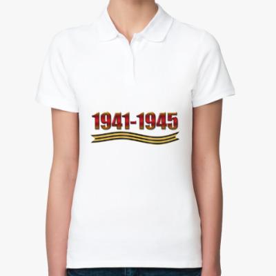 Женская рубашка поло 1941-1945
