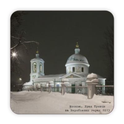 Костер (подставка под кружку) Храм Троицы, 1813 (зима)