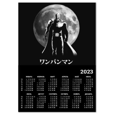 Календарь One-Punch Man
