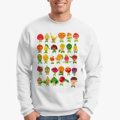 Свитшот Фрукты, Овощи и Ягоды