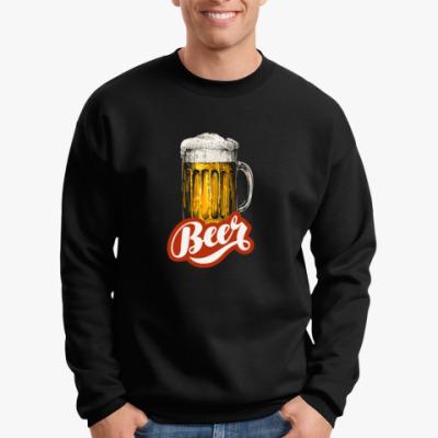 Свитшот Beer