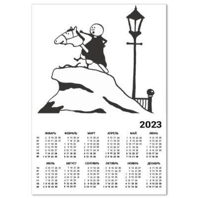 Календарь Ход конём по мосту