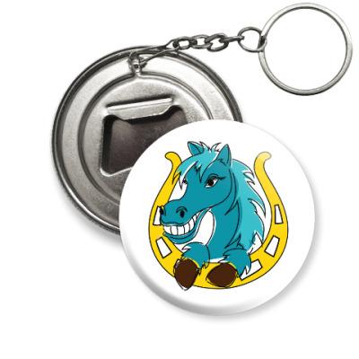 Брелок-открывашка Лошадь и подкова
