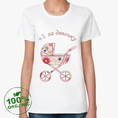 Женская футболка из органик-хлопка За девочку