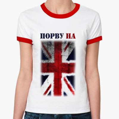 Женская футболка Ringer-T Порву на британский флаг