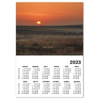 Календарь Рассвет над Землёй Таманской