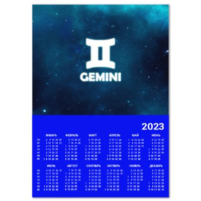 Календарь Знак зодиака. Близнецы