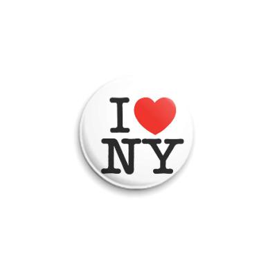 Значок 25мм I Love New York