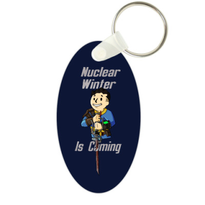 Ядерная Зима Близко