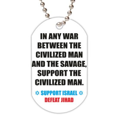 Жетон dog-tag SUPPORT ISRAEL, DEFEAT JIHAD