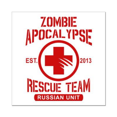 Наклейка (стикер) Zombie Apocalypse Rescue Team