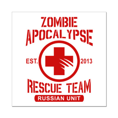 Наклейка (стикер) Zombie Apocalypse Rescue Team