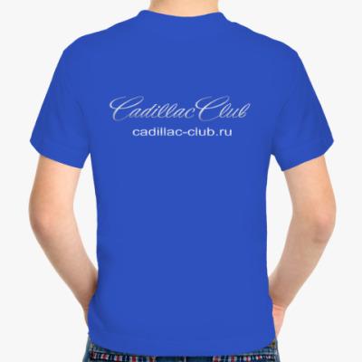 Детская футболка Stedman/Fruit of the Loom, синяя