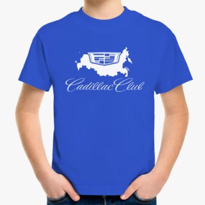 Детская футболка Детская футболка Stedman/Fruit of the Loom, синяя