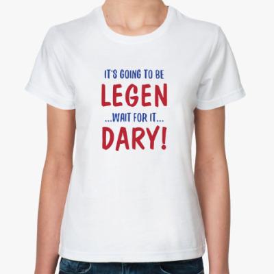 Классическая футболка Legendary! / Барни Стинсон