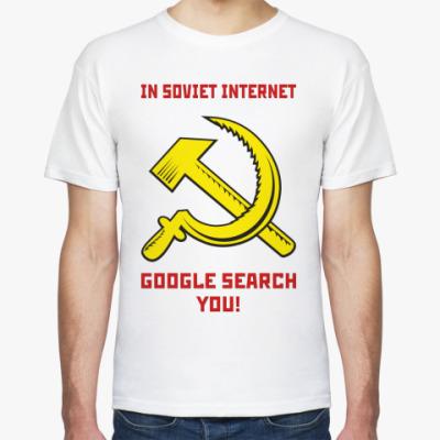 Футболка BACK IN USSR
