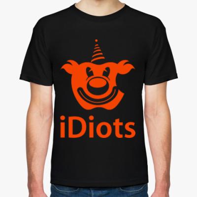 Футболка #iDiots