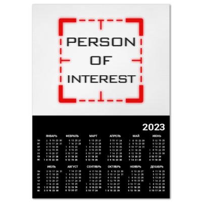 Календарь Person of Interest