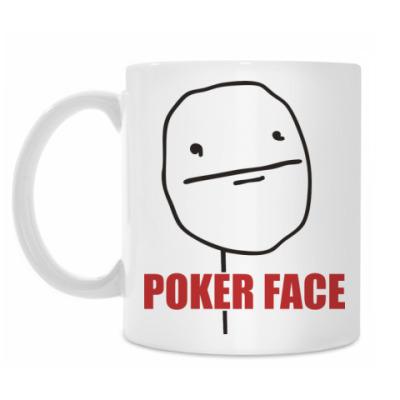 Кружка Poker face