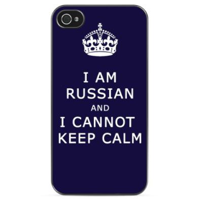"""Чехол для iPhone """"Я русский и я не могу сохранять спокойствие"""""""