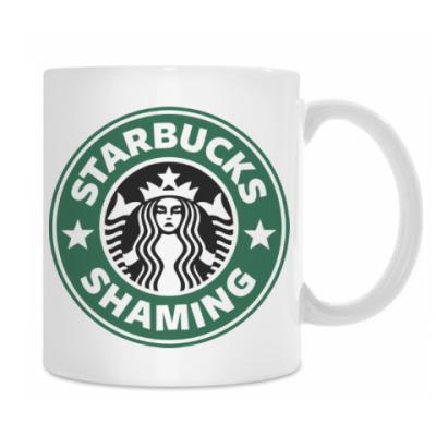Starbucks Shaming