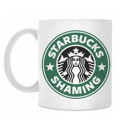 Кружка Starbucks Shaming