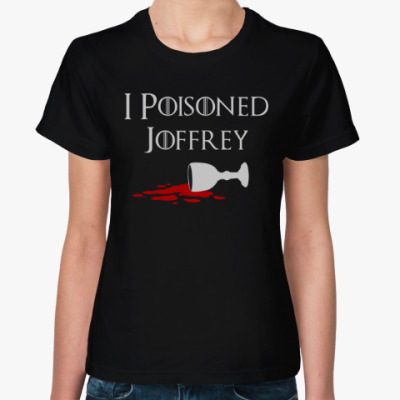 I poisoned Joffrey