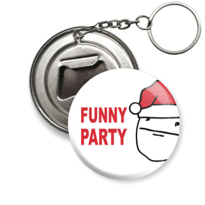 Брелок-открывашка  Funny party