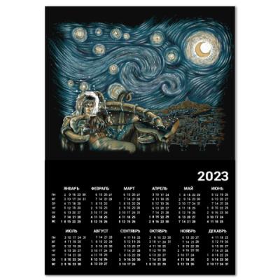 Календарь Звездный Лабиринт