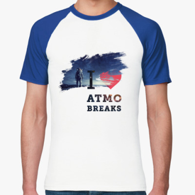 Футболка реглан I love atmo breaks