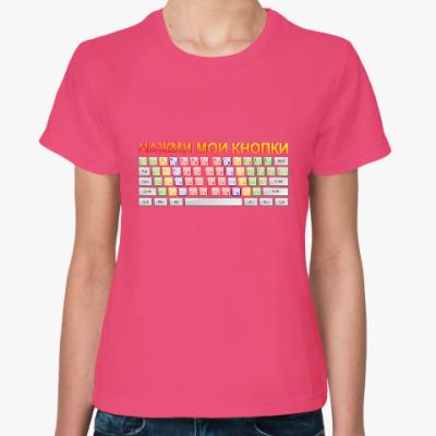 Женская футболка Нажми на кнопки