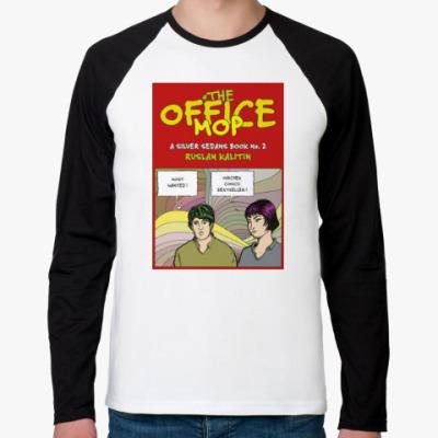 Футболка реглан с длинным рукавом The Office Mop