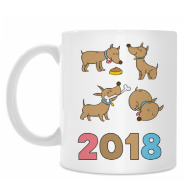 Кружка Год собаки 2018