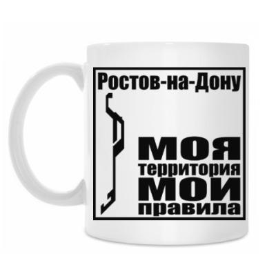 Кружка Ростов-на-Дону