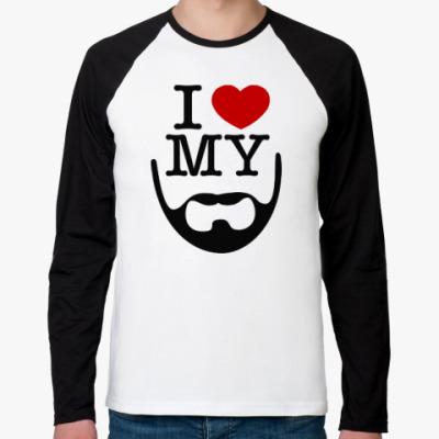 Футболка реглан с длинным рукавом I love my beard