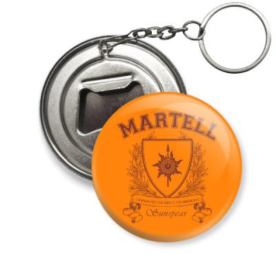 Брелок-открывашка House Martell