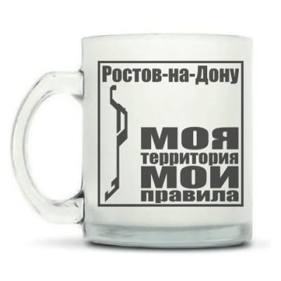 Кружка матовая Ростов-на-Дону