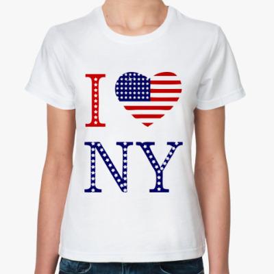 Классическая футболка I Love NY -американский флаг