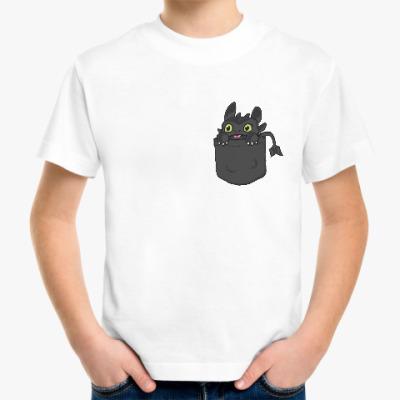 Детская футболка Ночная Фурия в кармане