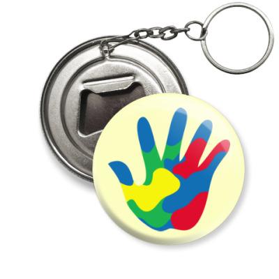 Брелок-открывашка Отпечаток Руки