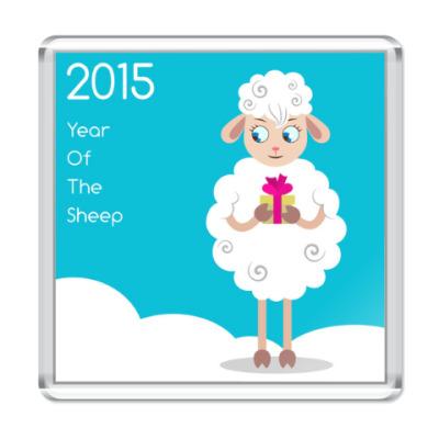 Магнит Овца символ нового 2015 года