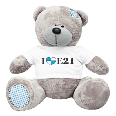 Плюшевый мишка Тедди I love E21