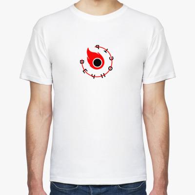 Футболка Мужская футболка «Невечность»