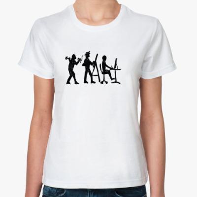 Классическая футболка  «Эволюция»