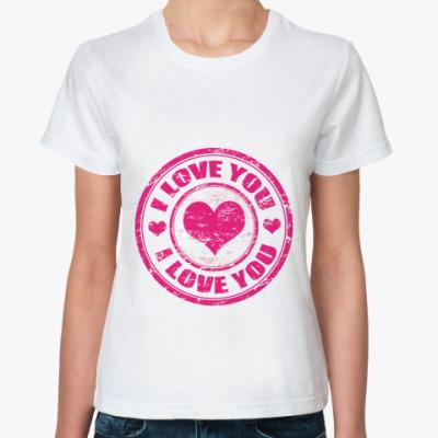 Классическая футболка ' I love you'